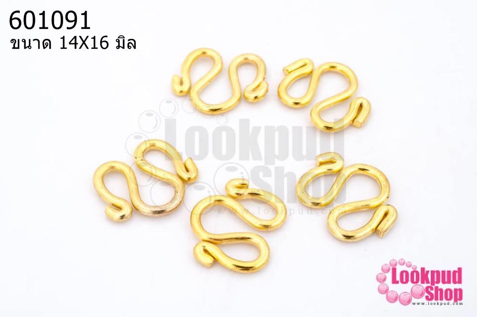 ตะขอตัว M สีทอง 14X16มิล (5ชิ้น)