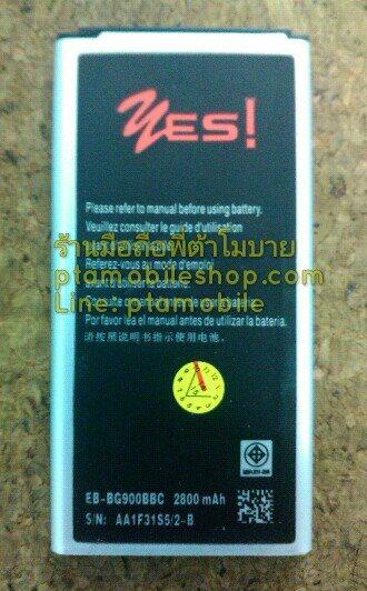 แบตเตอรี่ซัมซุง Galaxy S5 (Samsung) I9600