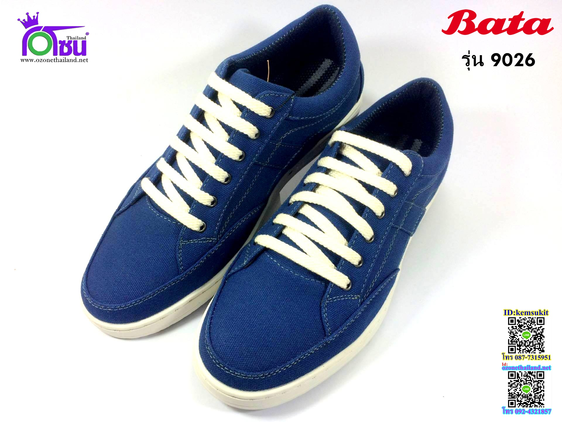 Bata (บาจา) สีน้ำเงิน รุ่น9026 เบอร์39-45