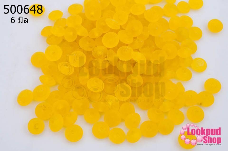 ลูกปัดแก้ว ทรงจานบิน สีเหลือง 6มิล(1ขีด/100กรัม)