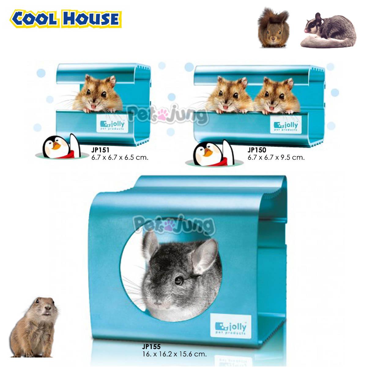[Pre-Order] Cool House บ้านเย็น ไม่ต้องแช่เย็น (JP15/JP150/JP155)