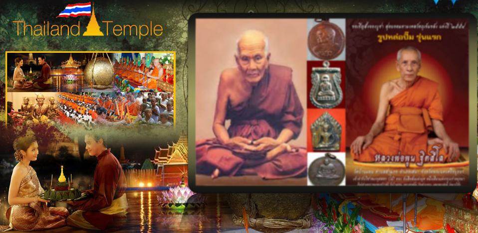 ThailandTemples.org