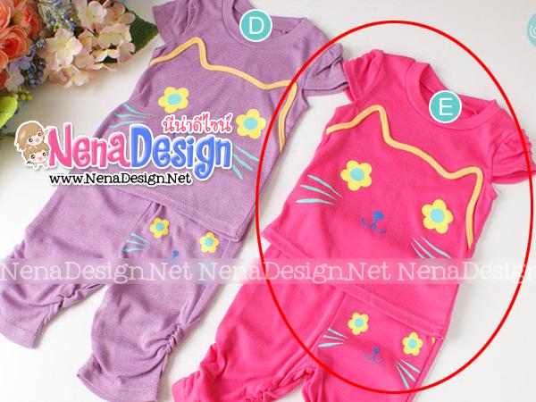 เสื้อผ้าเด็กนำเข้า ชุดเด็กไต้หวัน เสื้อ + กางเกงลายแมวสีชมพู