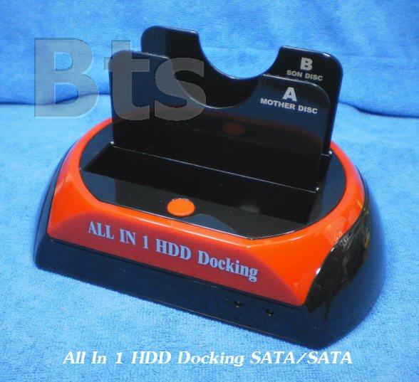 All in 1 HDD Docking SATA / SATA