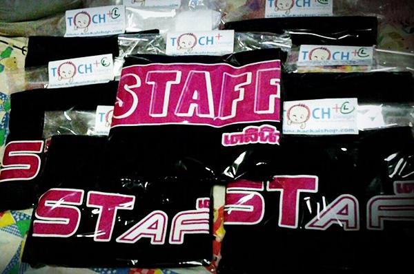 เสื้อ Staff เดลินิวส์
