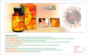วิตามิน C (ZHUBEE Vitamin C)