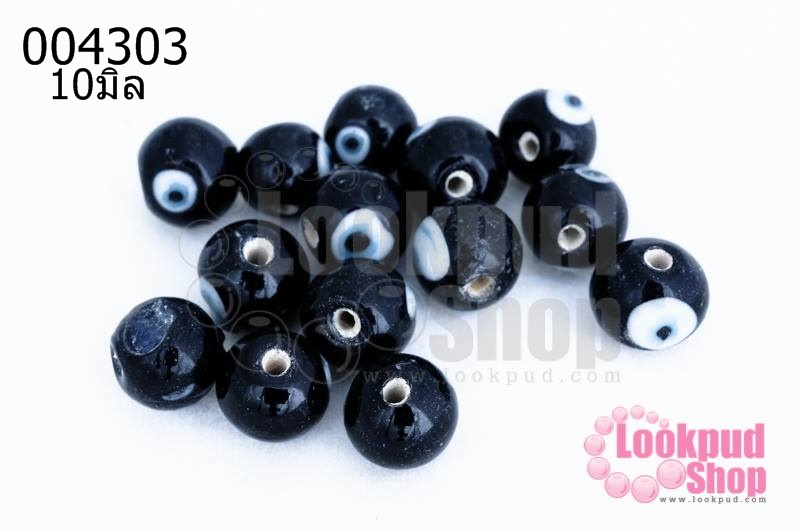 ลูกปัดแก้ว ลูกตา สีดำ 10มิล(1ขีด/100กรัม)