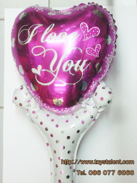 บอลลูนเป่าลม ทรงหัวใจ พิมพ์ลาย LOVE YOU หัวใจสีชมพู / Item No. TL-M011 สำเนา