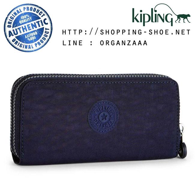 Kipling Uzario - Blue Purple C (Belgium)
