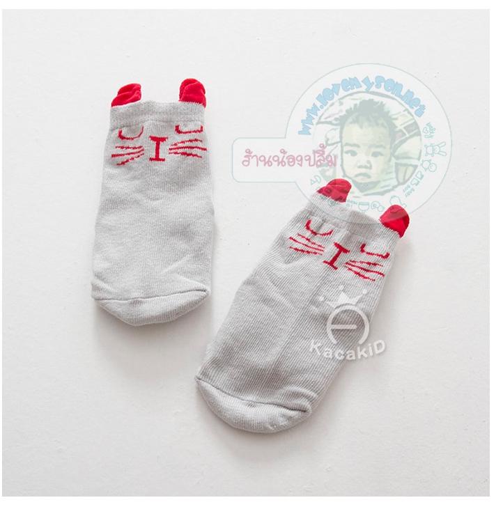ถุงเท้ากันลื่นไซส์ 11-13,12-14 ซม. MSH39