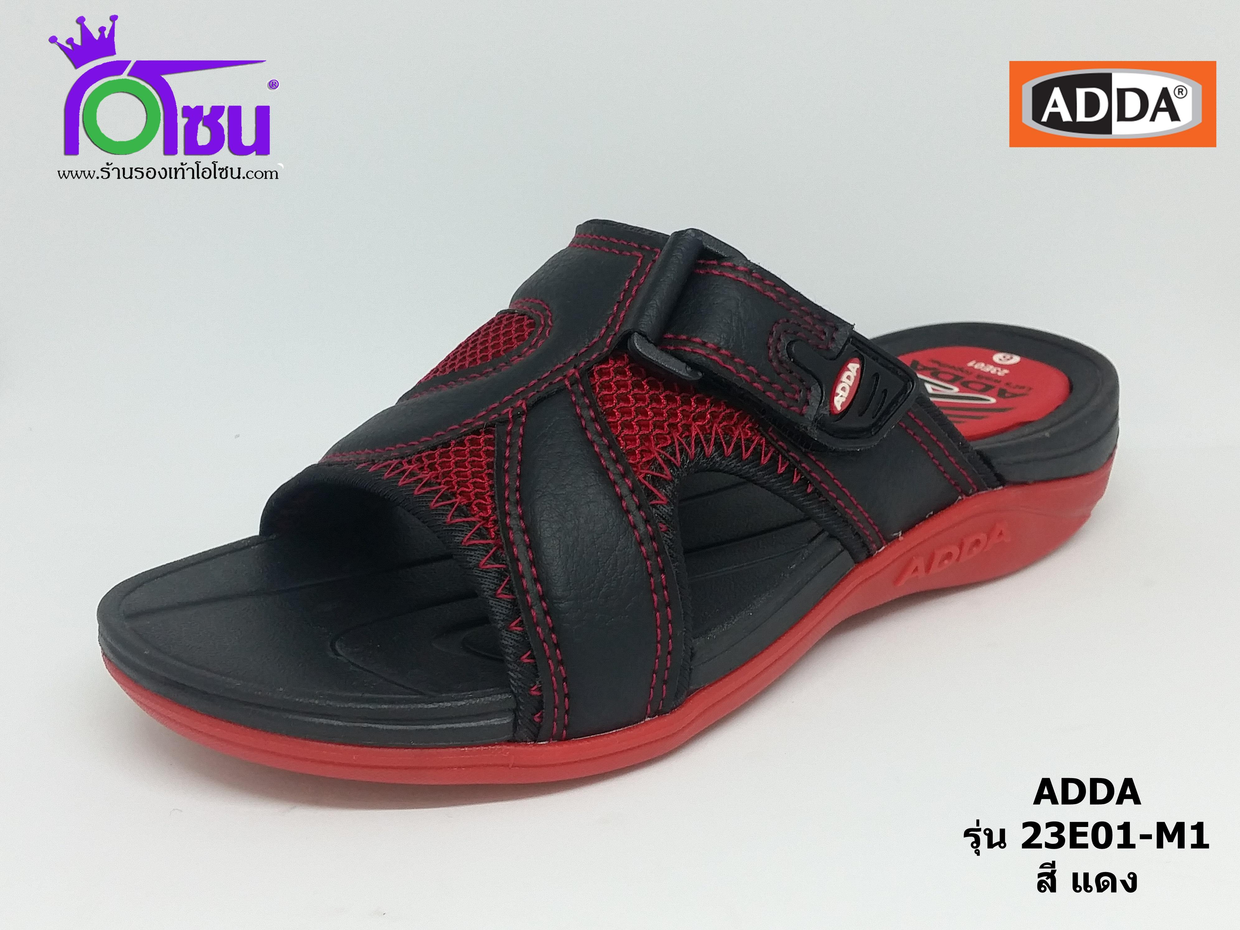ADDA แอดด๊า รหัส 23E01 สีแดง เบอร์ 4-9 สำเนา