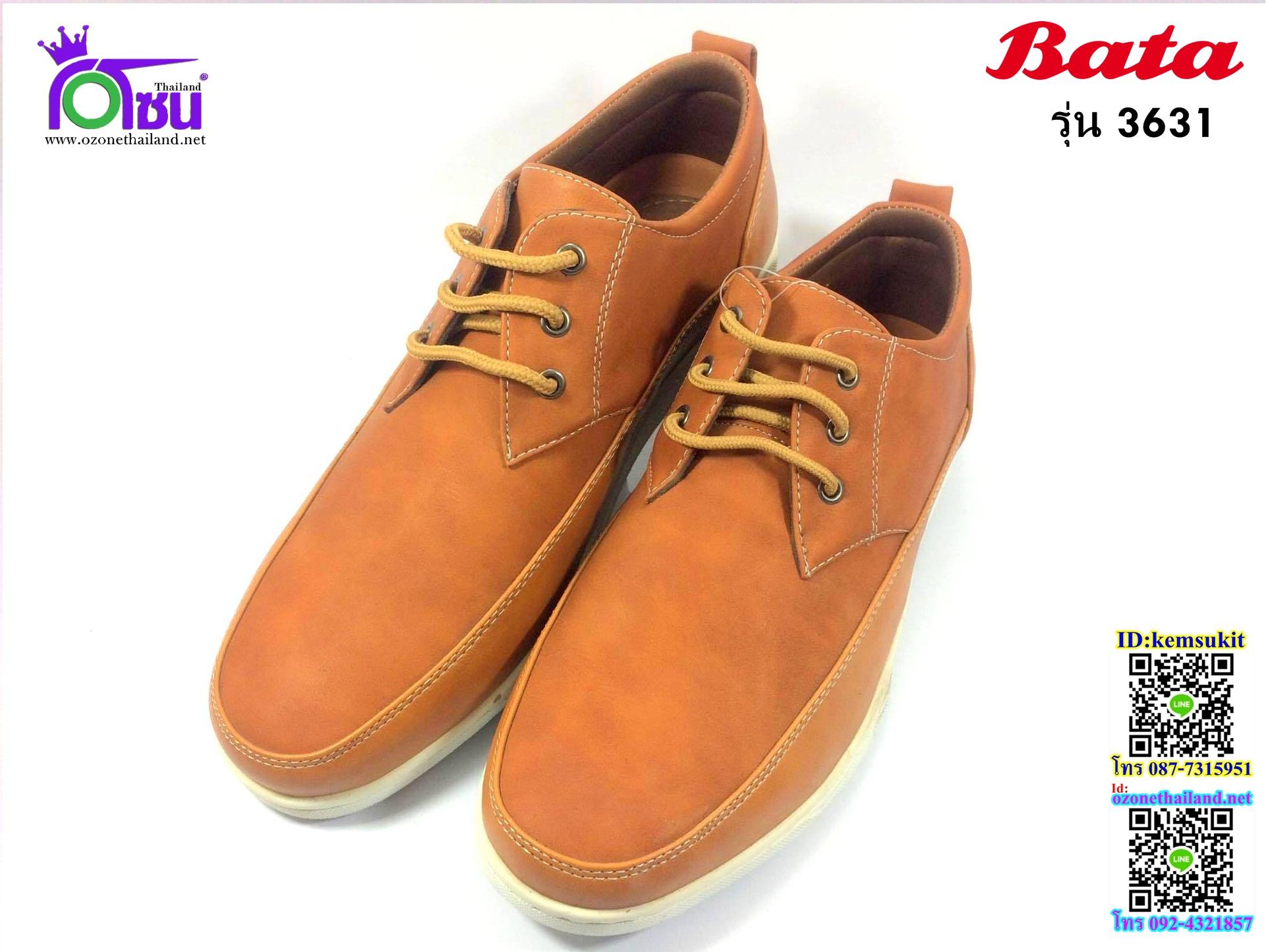 Bata (บาจา) สีแทน รุ่น3631 เบอร์39-45