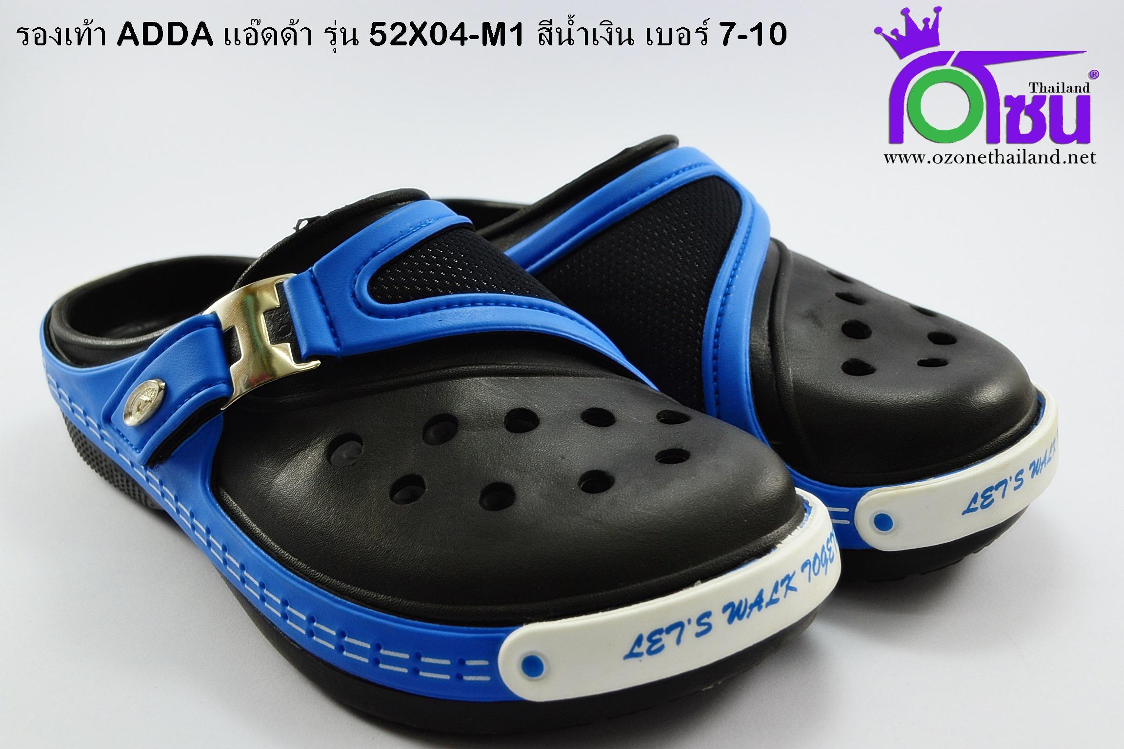 รองเท้า ADDA แอ๊ดด้า รุ่น 52X04-M1 สีน้ำเงิน สำเนา