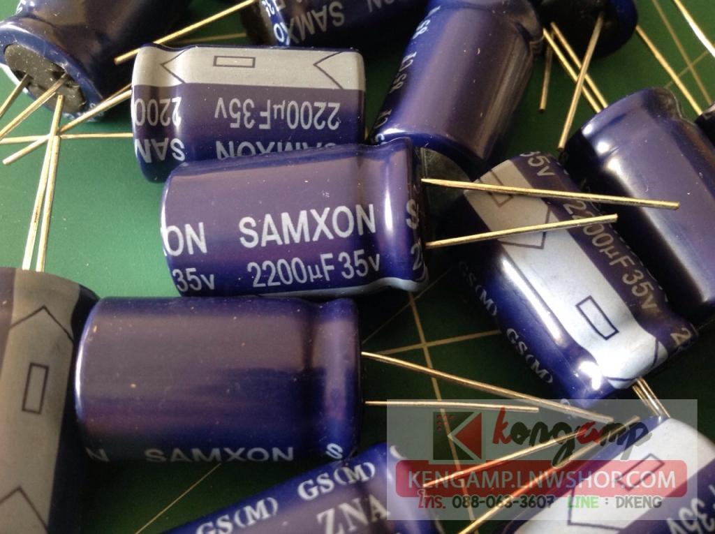 2,200uF/35V SAMXON