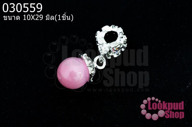 จี้หินตาแมว สีชมพู 10X29มิล(1ชิ้น)