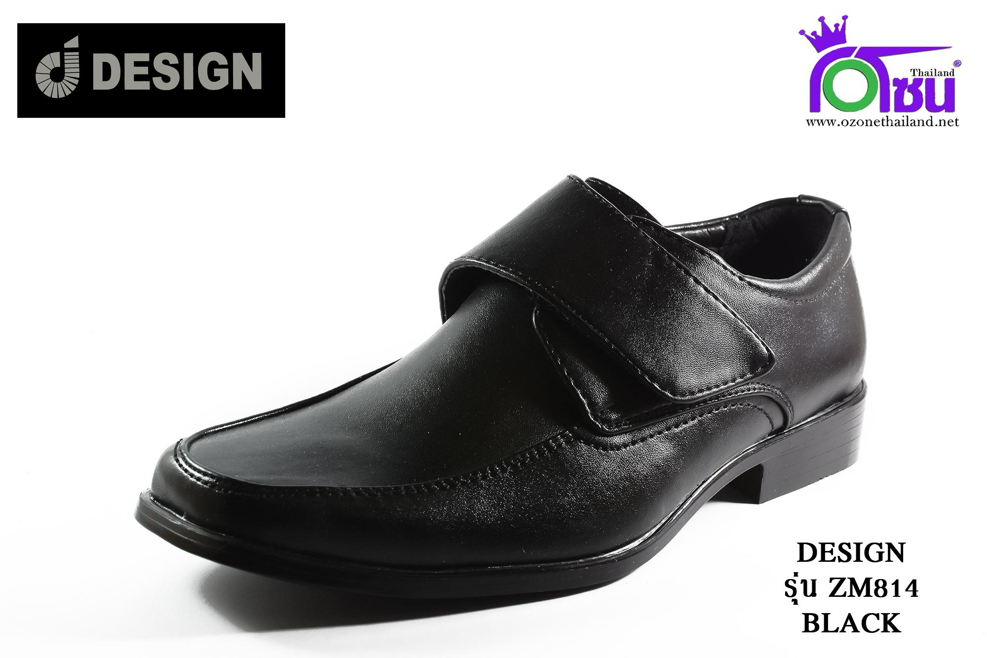 รองเท้าคัทชู DESIGN ดีไซน์ รหัส ZM814 สีดำ เบอร 37,38,40