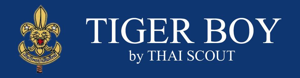 ลูกเสือไทย