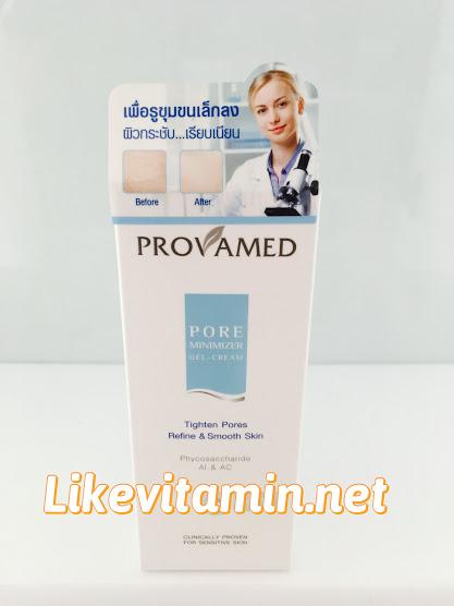 provamed pore minimizer gel cream 20 ml