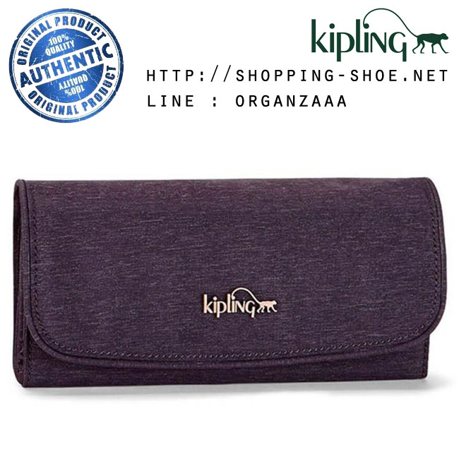 Kipling Supermoney - Spark Aubergine (Belgium)