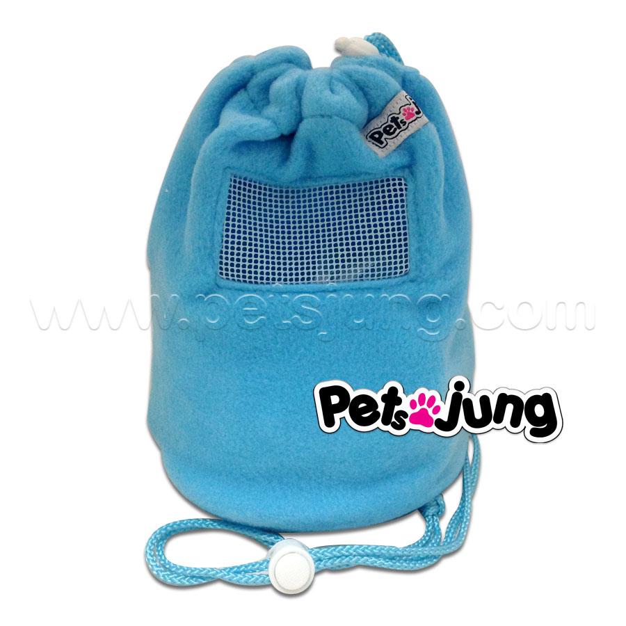 PJ-BON002-NA PetsJunG - Bonding Pouches ถุงหูรูด สีฟ้า