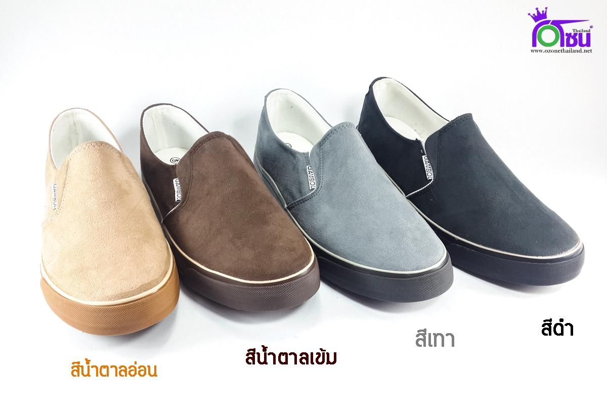 รองเท้า Gambol GB82087 เบอร์ 40-43