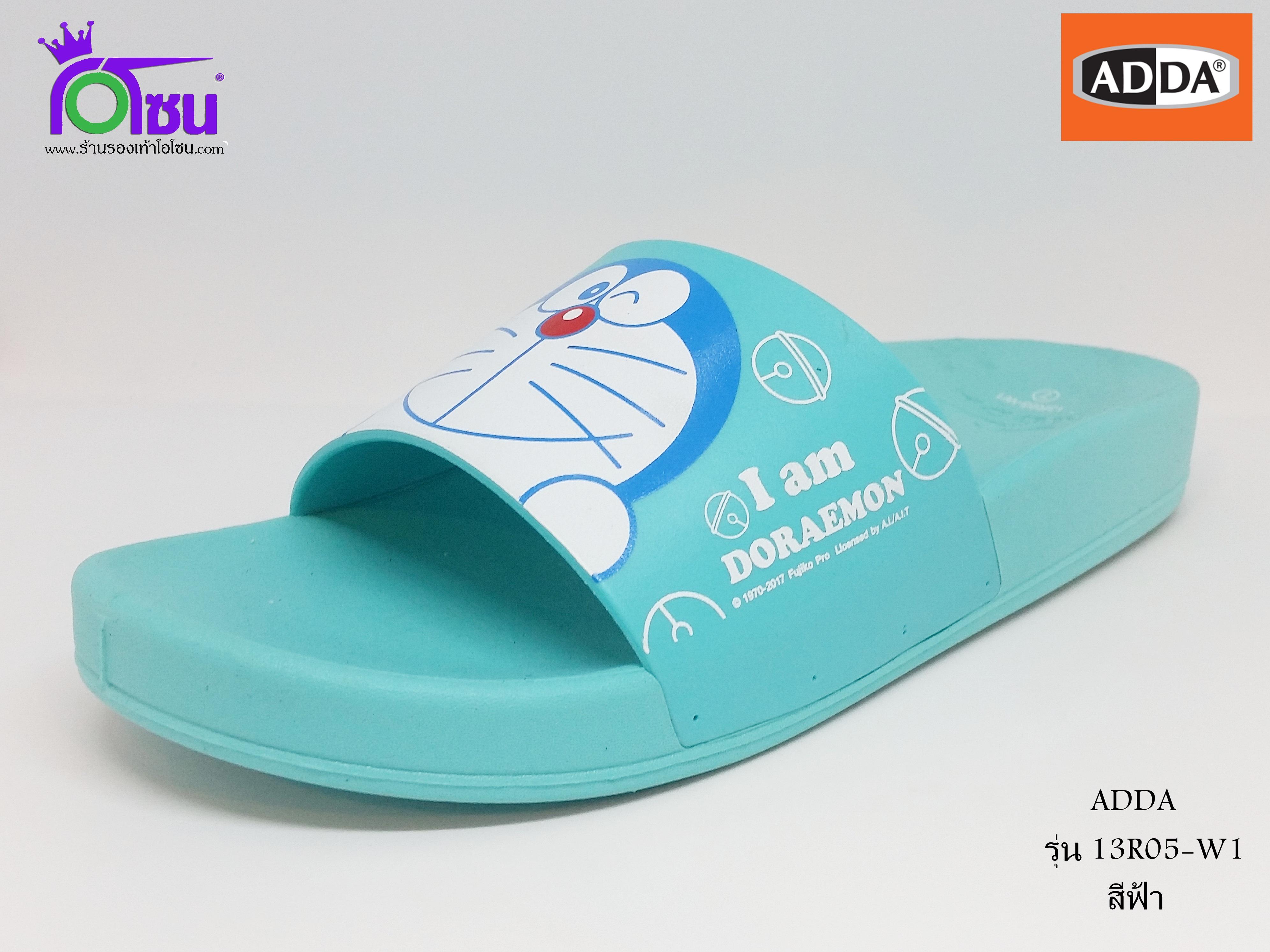 ADDA Doraemon แอ๊ดด้า โดราเอมอน รหัส 13R05-W1 สีฟ้า เบอร์ 4-7