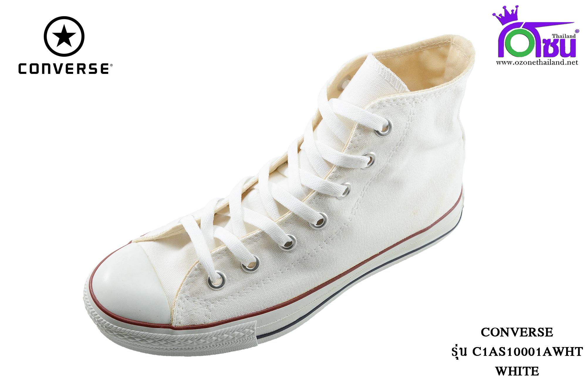 รองเท้าผ้าใบ Converse All Star hi white (รุ่นคลาสสิค)