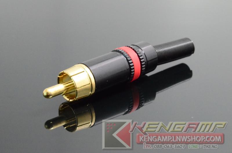 Lidge YM-373R