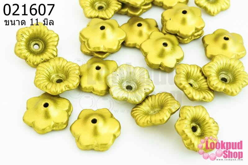 ลูกปัดพลาสติก สีทอง ดอกไม้ 11มิล(1ขีด/100กรัม)