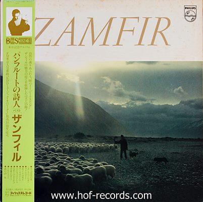 Zamfir - Zamfir 1980 2lp