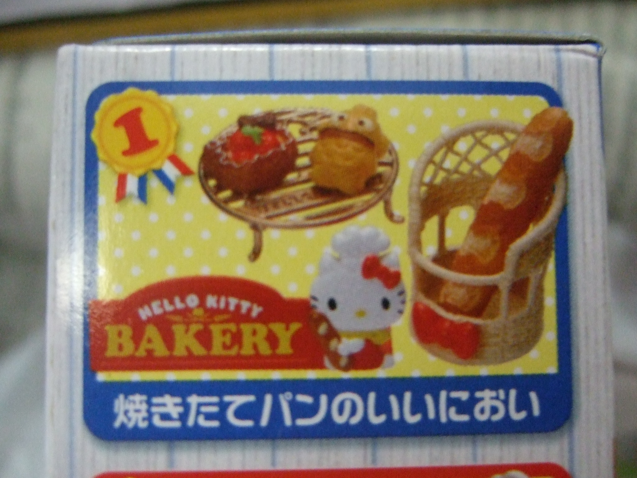 Re-ment Sanrio miniature Hello Kitty Breakfast