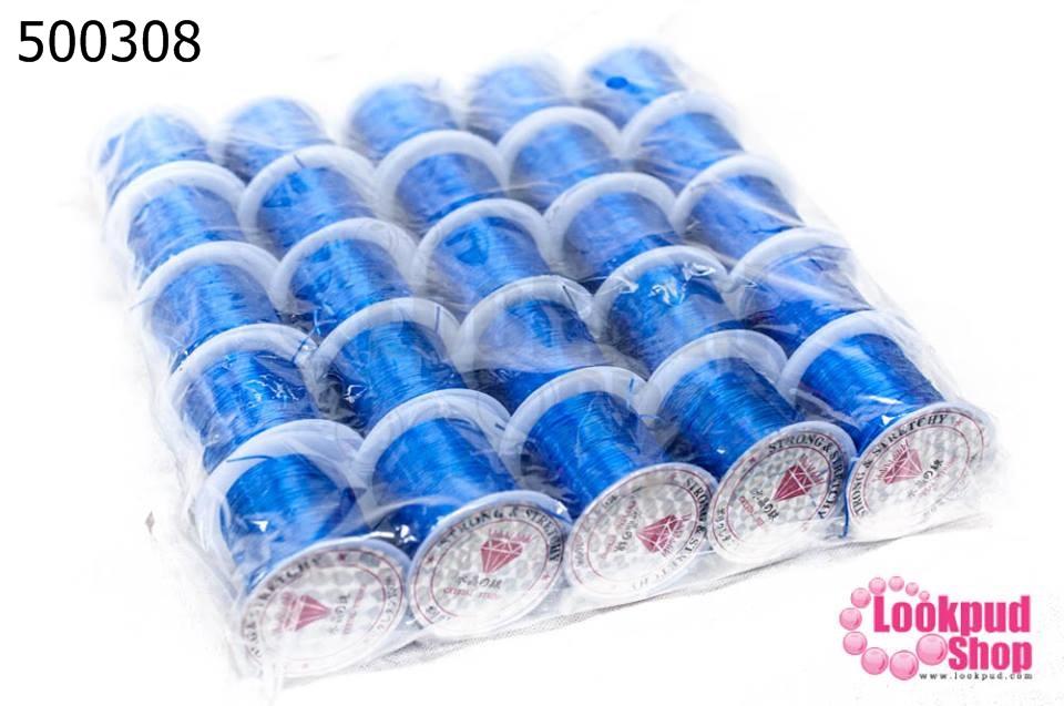 เอ็นยืด สีน้ำเงิน ม้วนเล็ก (25ม้วน)