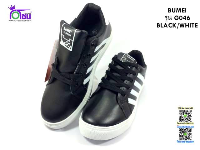 รองเท้าผ้าใบ BUMEI สีดำ/ขาว รุ่นG046 เบอร์36-41