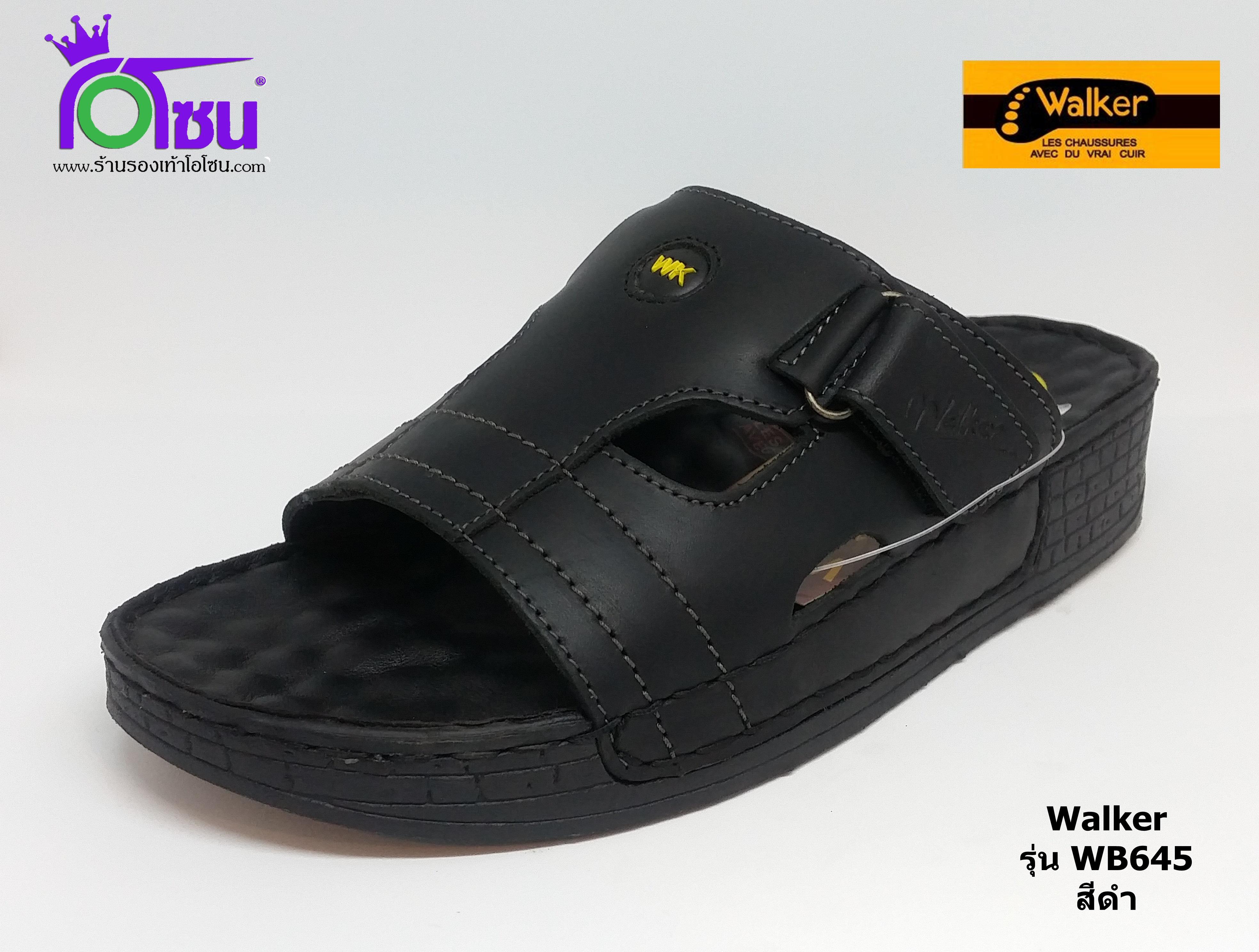 รองเท้า Walker วอล์กเกอร์ WB645 สีดำ เบอร์ 41-45