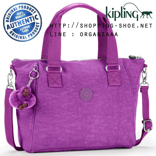 Kipling Amiel - Purple Dahlia (Belgium)