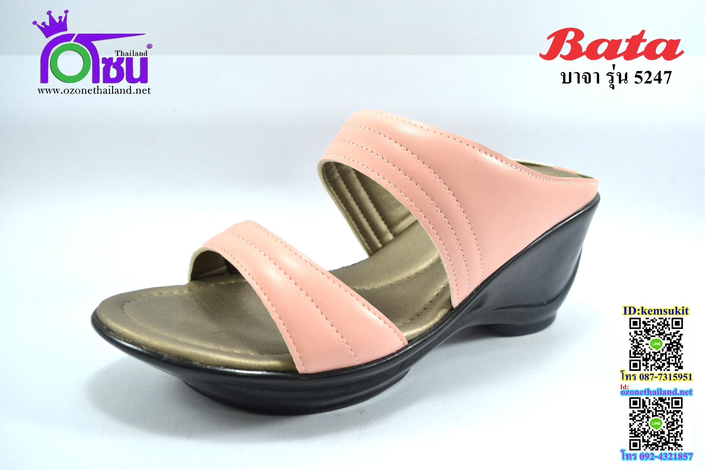 Bata (บาจา) สีชมพู รุ่น6247 เบอร์36-40