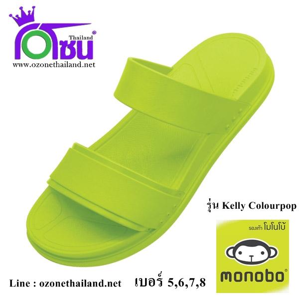 Monobo Kelly Colourpop