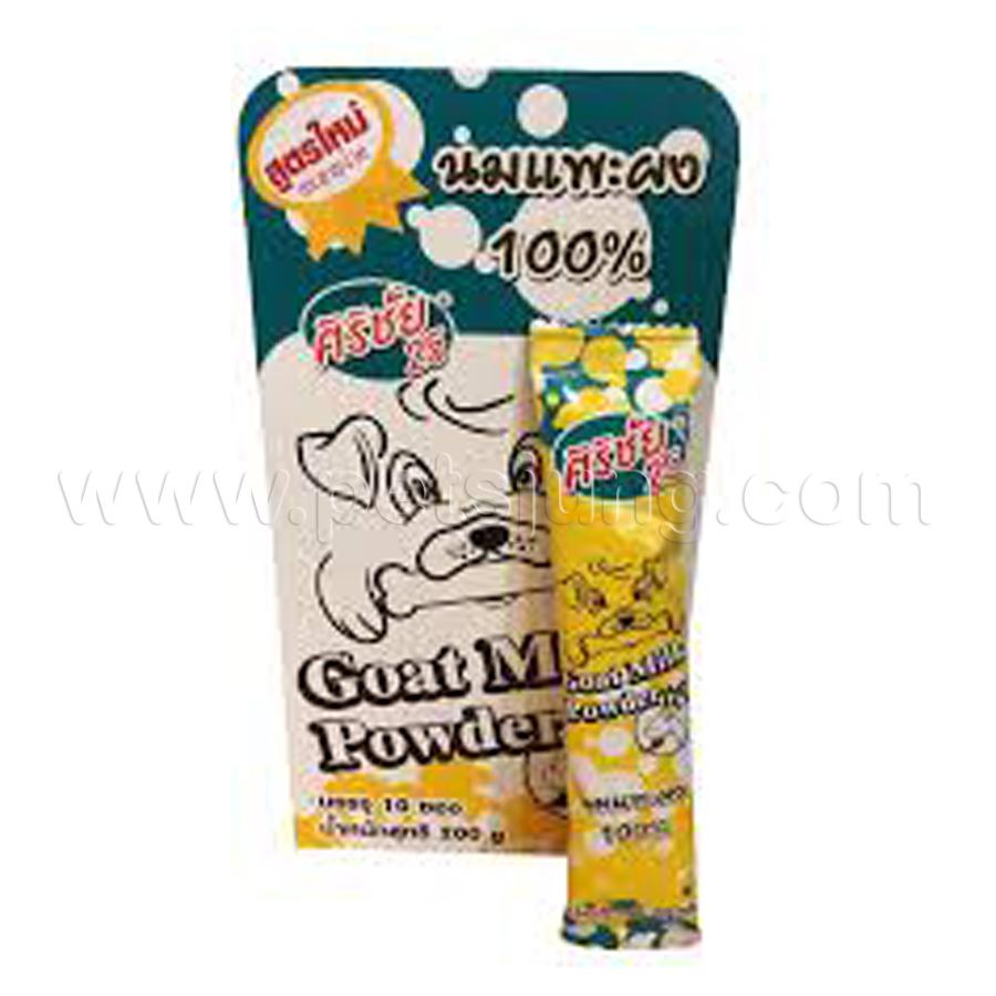 ศิริชัย25 - Goat Milk Powder นมแพะผง 100% (200g.)