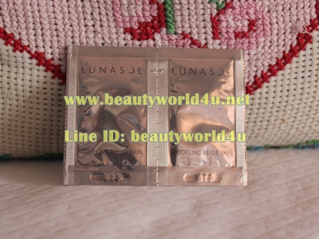 Lunasol modeling beige skin 1 ml. x 2 ซอง (ขนาดทดลอง)