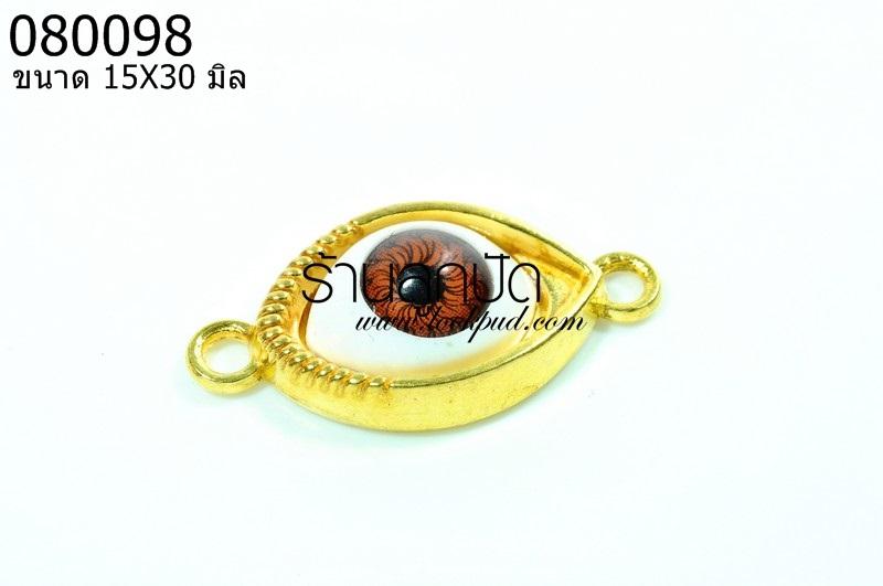 จี้รูปตา สีทองนัยตาสีแดง 15X30 มิล (1ชิ้น)
