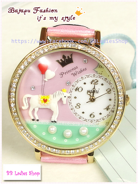 Pre-order: Prince Charming's love Mini watch