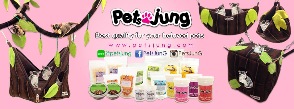 PetsJunG (เพ็ทจัง)