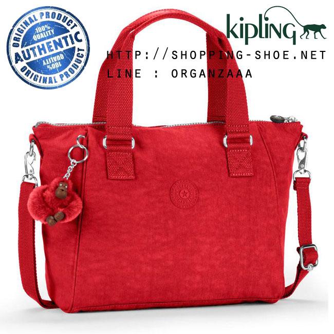 Kipling Amiel - Tango Red (Belgium)