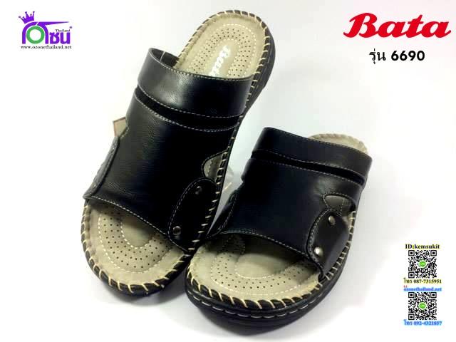 Bata (บาจา) สีดำ รุ่น6690 เบอร์39-45