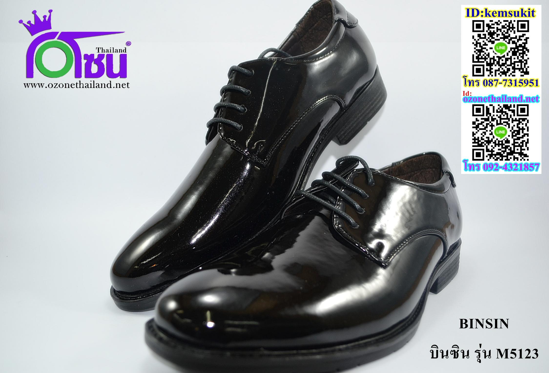 คัชชูบินซิน BINSIN สีดำ รุ่นM5123 เบอร์41-45