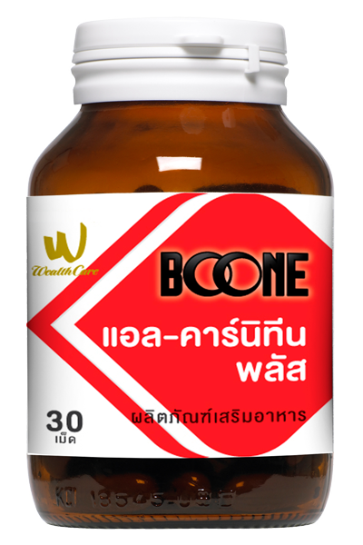 บูนี่ แอล-คาร์นิทีน พลัส 30 เม็ด BOONE L-Carnitine Plus