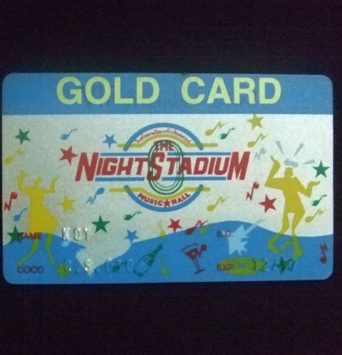 THE NIGHT STADIUM GOLD GARD