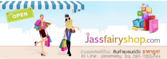 jassfairyshop