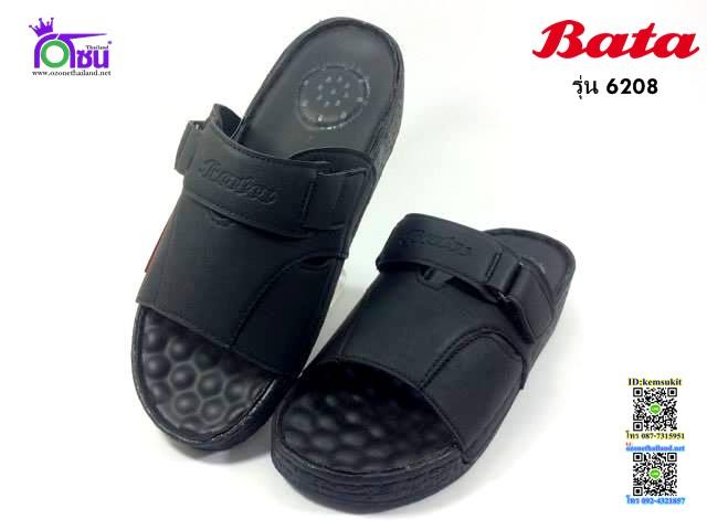 Bata (บาจา) สีดำ รุ่น6208 เบอร์39-45