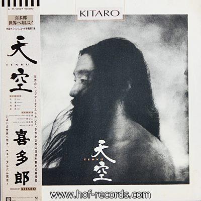 Kitaro - Tenku 1986